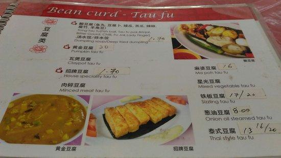 Restoran YongThauFoo Leong Ya