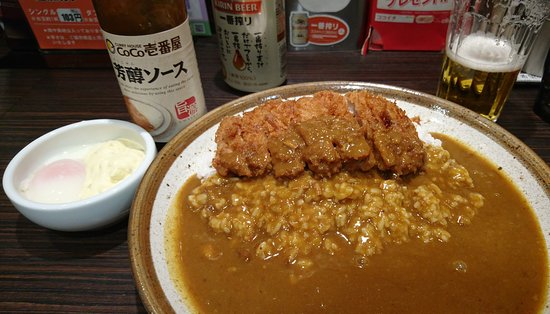 Coco Ichibanya JR Ofuna Station Kasama Exit: 手仕込豚ヒレ勝つ プラス半熟タマゴタルタルソース