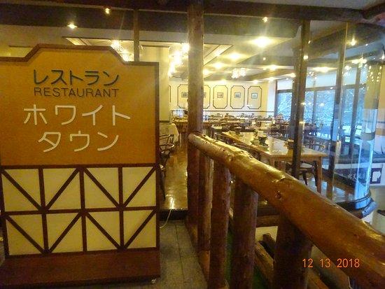 Nukabirakan Kanko Hotel: レストラン