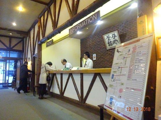 Nukabirakan Kanko Hotel: フロント