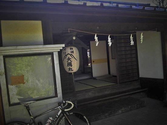 Fujiyoshida, Japon : Yamanashi Cycling