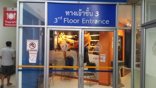 Floor entrance
