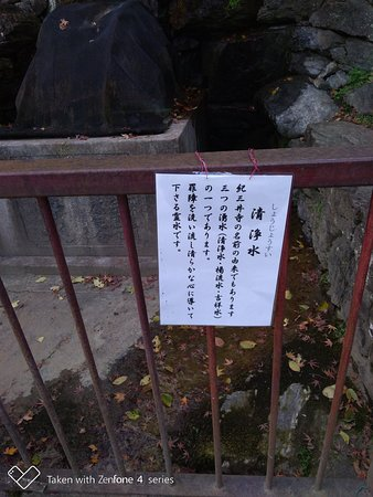 Kimii-dera Sanseisui: 説明書き
