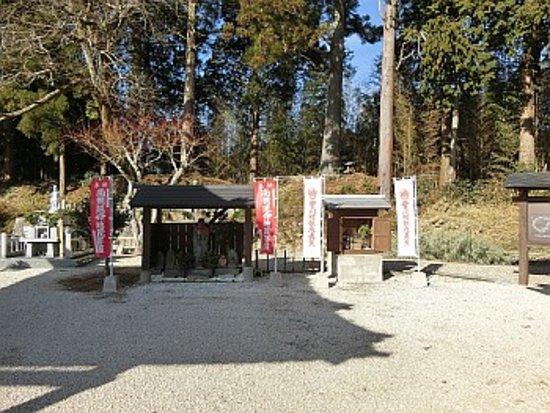 Shinshiro, Nhật Bản: 背後に土塁が
