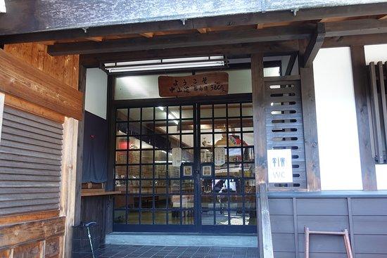Kiso-machi, Japan: まつり会館