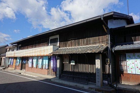 Emperor Meiji Anzaisho (Iwai Residence)