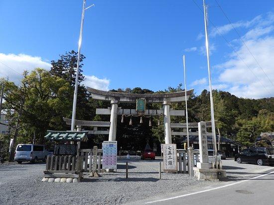Ibigawa-cho, Japan: 三輪神社