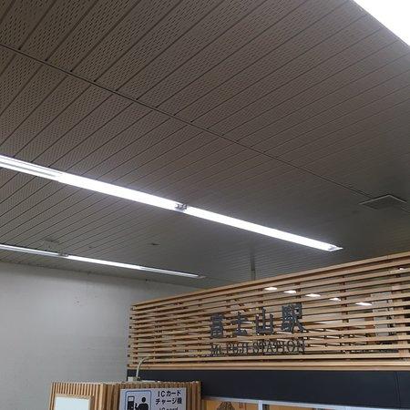 Fujiyoshida, Japon : 富士山駅