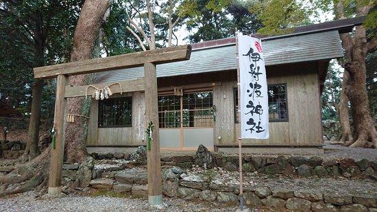 Izawa Shrine