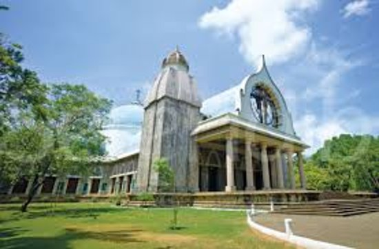 Ragama, Sri Lanka: National Basilica - Catholic Church Blessed Place