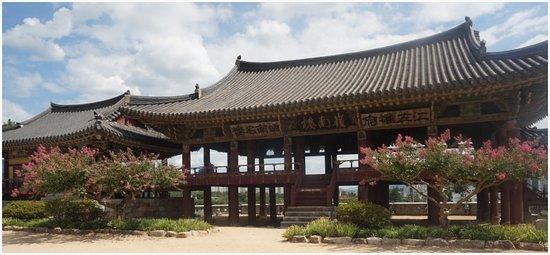 Miryang, Νότια Κορέα: 밀양 영남루 정면사진