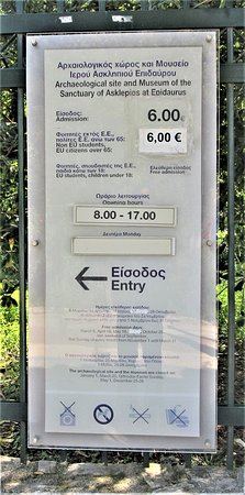 Театр в Эпидавре: Admission price to Epidaurus Theatre.