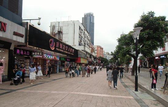 LianHua Lu ShangYeJie
