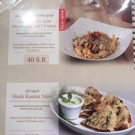 مطعم كوبر شندني الأسعار 1