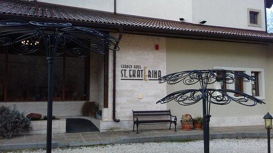 Ribaritsa, Bulgaria: The main entrance