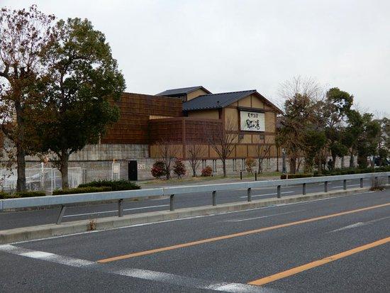 Nijinoyu, Nishikinohama