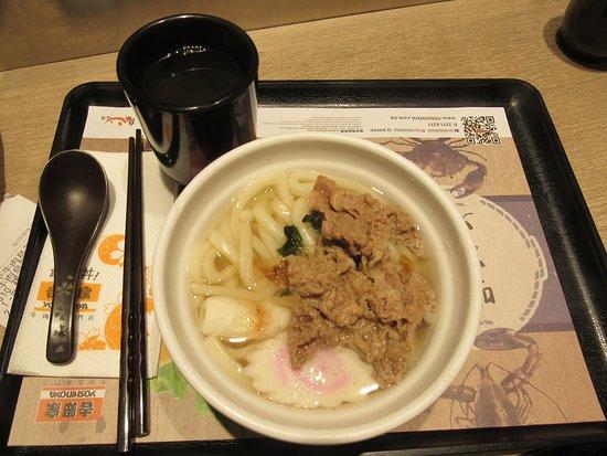 Beef & sea kelp udon noodle soup order