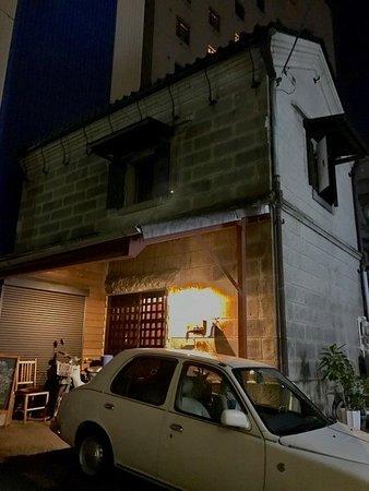 Bistro Sourire: 大谷石の蔵を利用したお店
