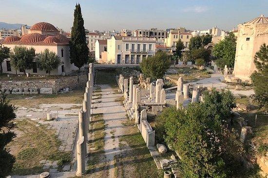 Shore Excursion: Athens Sights & Food...