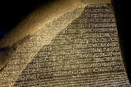 Tour privato di un giorno a Rosetta