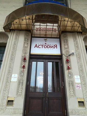 Центральный Московский ипподром-здание московского ипподрома.