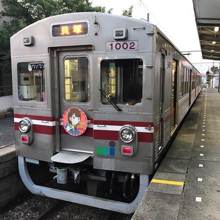 Mizuma Railway