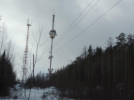 Sverdlovsk Oblast Photo