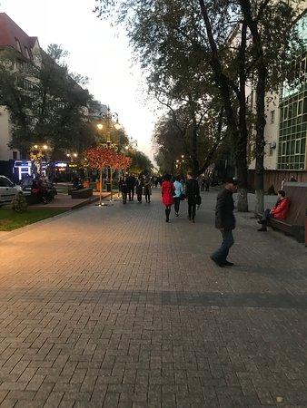 Фотография Парк Горького