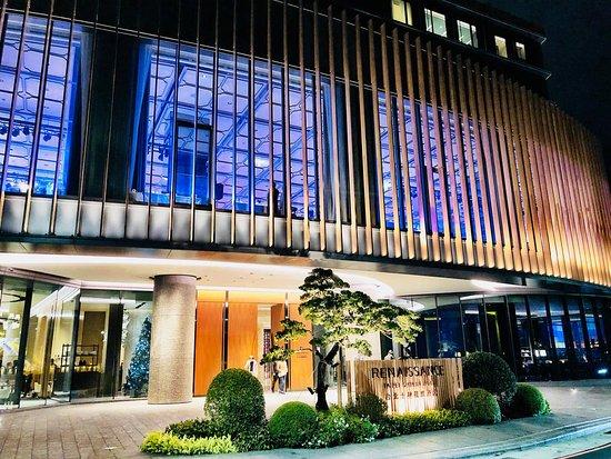 光雕意象是士林萬麗酒店最迷人的點綴 近故宮 北投溫泉 陽明山等景點