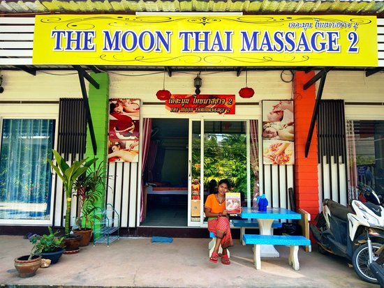 ‪The Moon Thai Massage 2‬