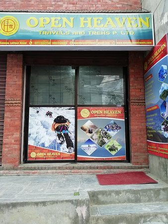 Patan (Lalitpur), Nepal: This is our main office in Sanepa.