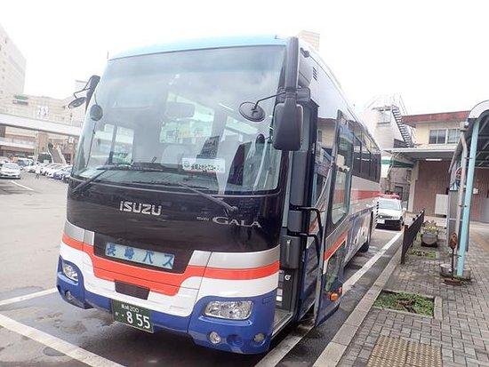 Nagasaki Bus Sightseeing