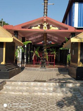 Sree Dharmasastha Temple