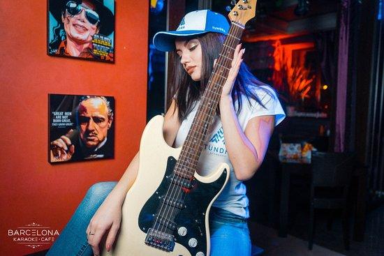 Barselona, karaoke : Тундра пати