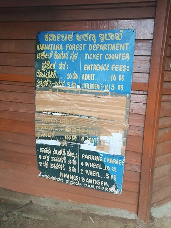 Ticket pricing details of Nisargadhama Forest