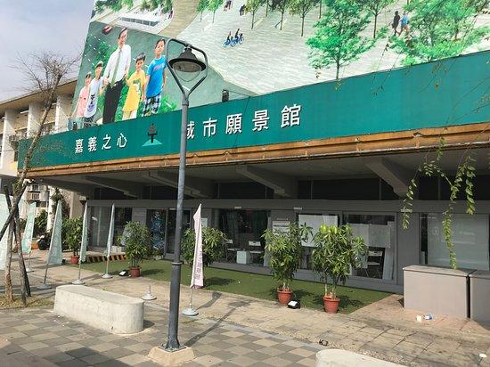 Chiayi Zhi Xin Cheng Shi Yuan Jing Guan
