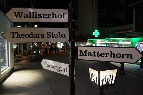 Theodors Stuba