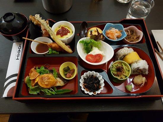 Higoi Black cod box