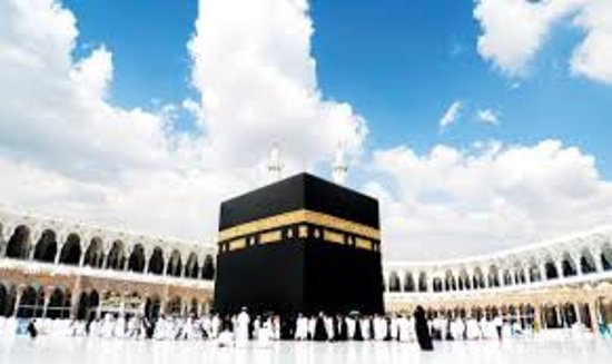 Europa: Noorani Travel Ltd is one of the best hajj travel dealers in the UK. Our hajj packages include 5-star hajj packages, 4-star hajj package and 3-stars hajj packages. We offer satisfactory sacred journey, ziarat programs, customer support service 24/7, transportation and visa services to our hajj visitors. visit:-  http://www.nooranitravel.co.uk/hajj-packages/