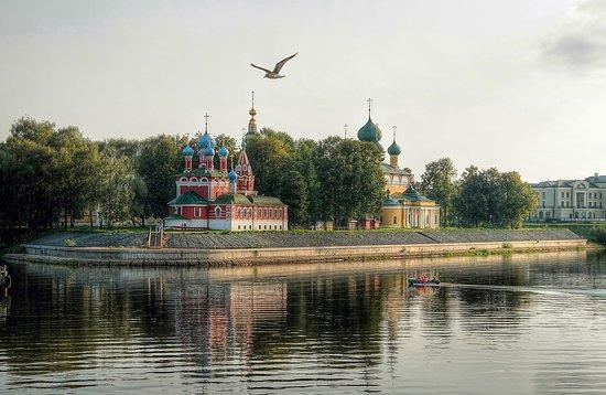 Uglich, Nga: getlstd_property_photo