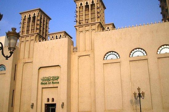 Adgangskort: Sharjah Calligraphy...