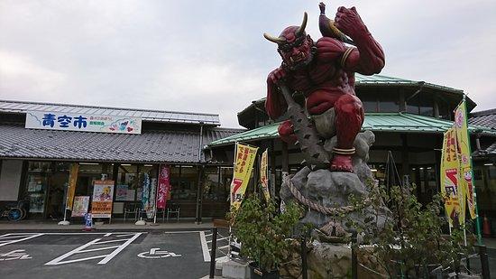Michi-no-Eki Hiromimori no Sankaku Boshi