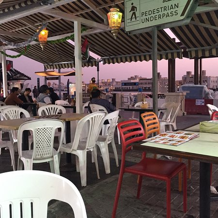 Al Abra Cafeteria