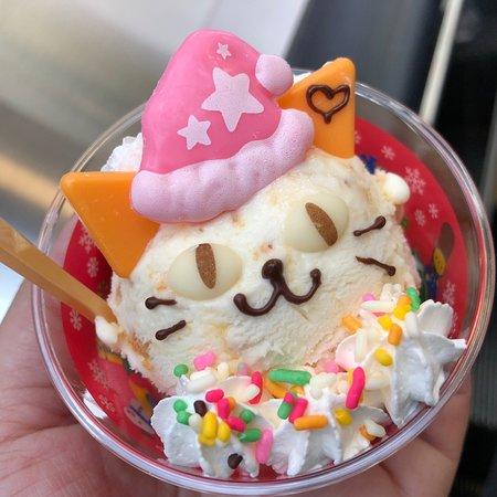 Baskin Robbins Sapporo Pole Town