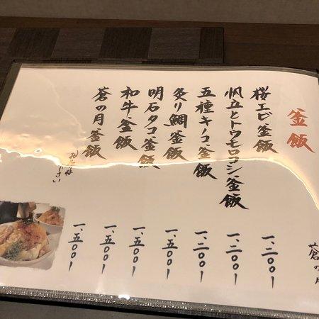 תמונה מAonotsuki