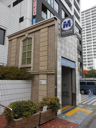 Nihon Yosaigyo Hassho Kensho Monument