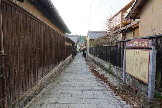 Taisho alley