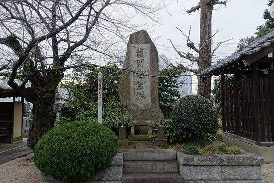 観音寺(戸田市)
