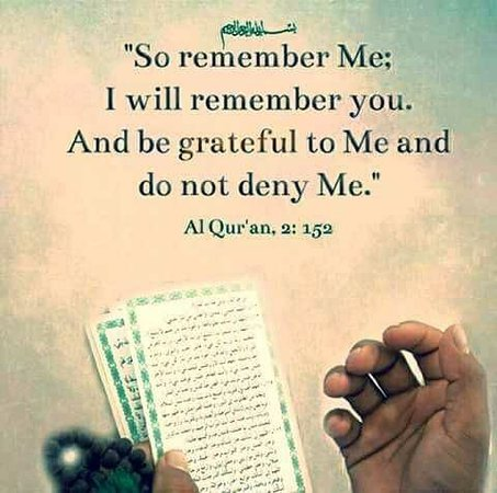 """Europa: """"So remember Me: I will remember you. And be grateful to Me and do not deny Me."""" Al Qur'an, 2:152 #Allah #Quran #VerseOfTheDay #Remember  http://www.nooranitravel.co.uk/hajj-packages/"""