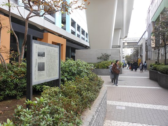 Yokohama Ironworks Mark